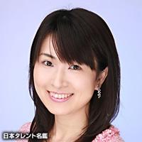 柳沼 愛子(ヤギヌマ アイコ)