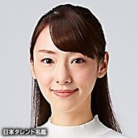 白木 あゆみ(シラキ アユミ)
