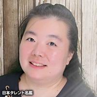長倉 圭井子(ナガクラ ケイコ)