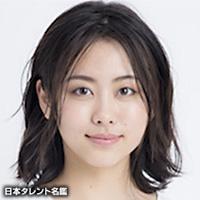 山川 二千翔(ヤマカワ ニチカ)