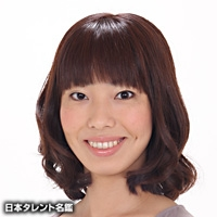 三谷 杏奈(ミタニ アンナ)