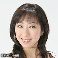 中谷 麻由子(ナカヤ マユコ)