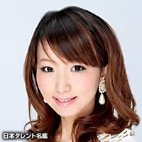 荻野 久美子(オギノ クミコ)