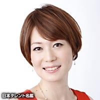 浅利 そのみ(アサリ ソノミ)
