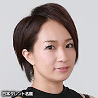 一ノ瀬 文香(イチノセ アヤカ)