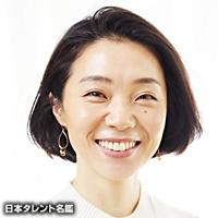 坂井 恭子(サカイ キョウコ)