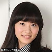 田中 晶子(タナカ アキコ)