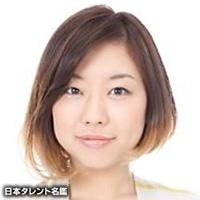 堀井 千砂(ホリイ チサ)