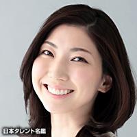 名和田 知加(ナワタ チカ)