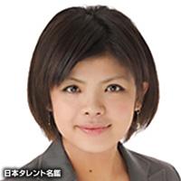 南山 裕希(ミナミヤマ ユキ)