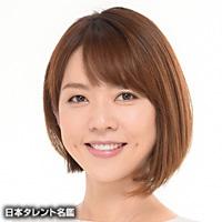 勝丸 恭子(カツマル キョウコ)