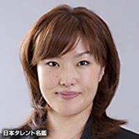 鈴木 絵美子(スズキ エミコ)