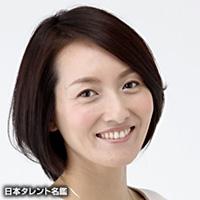 幸島 奈緒(コウジマ ナオ)
