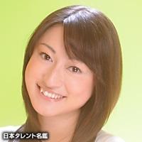 松野 彩瑛子(マツノ サエコ)