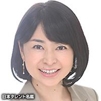 早川 昌佐(ハヤカワ マサ)