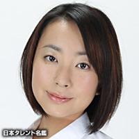 前東 美菜子(マエヒガシ ミナコ)