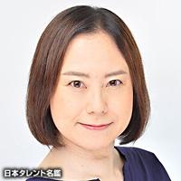 比志島 ゆき(ヒシジマ ユキ)