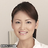 関口 絢子(セキグチ アヤコ)
