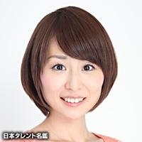 笠井 さやか(カサイ サヤカ)