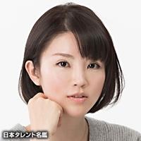 三宅 裕子(ミヤケ ユウコ)