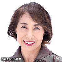 東山 千恵子(ヒガシヤマ チエコ)