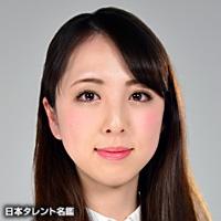秋山 千加子(アキヤマ チカコ)