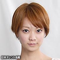 芹川 有里(セリカワ ユリ)