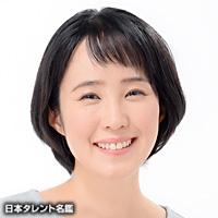 友坂 日香(トモサカ ハルカ)