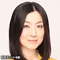 池田 理恵(イケダ リエ)
