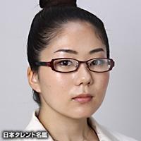 堀田 祥子(ホッタ ショウコ)