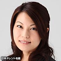 木村 亜希子(キムラ アキコ)