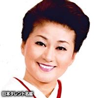 姫野 よし子(ヒメノ ヨシコ)