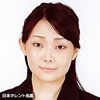 尾崎 冴子(オザキ サエコ)