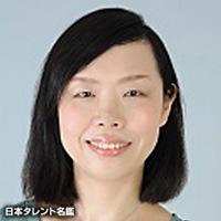 伊部 葉子(イベ ヨウコ)