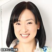 田口 靖子(タグチ ヤスコ)