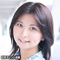 國領 浩子(コクリョウ ヒロコ)