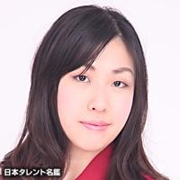 明田 奈緒美(アケタ ナオミ)