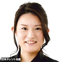 有馬 夕貴(アリマ ユウキ)