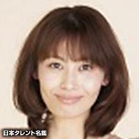 田中 つぐみ(タナカ ツグミ)