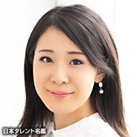 澤渡 有沙(サワタリ アリサ)