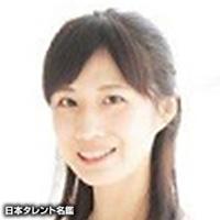 天野 聡美(アマノ サトミ)