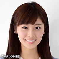 齋藤 菜月(サイトウ ナツキ)