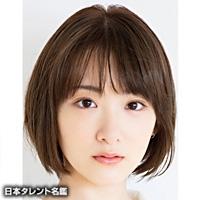 生駒 里奈(イコマ リナ)