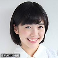 原田 明莉(ハラダ アカリ)