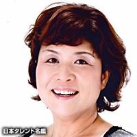 岩崎 幸子(イワサキ サチコ)
