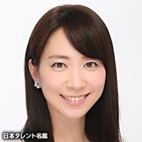 山田 幸美(ヤマダ ユキミ)