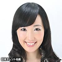 清水 裕美子(シミズ ユミコ)