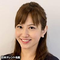 三輪 記子(ミワ フサコ)
