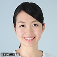 兼安 愛海(カネヤス マナミ)