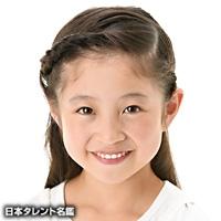 加藤 桃奈(カトウ モモナ)
